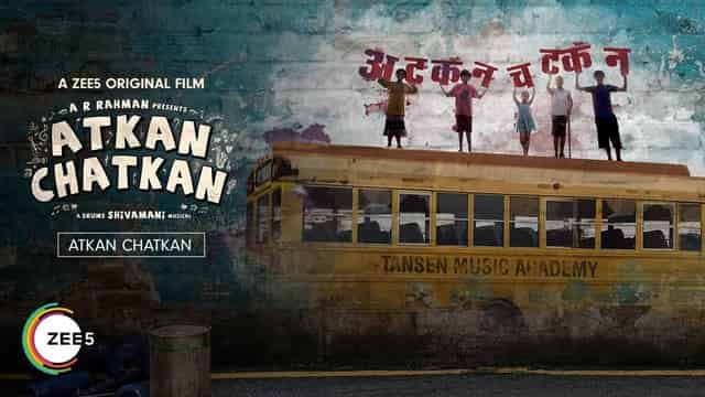 अटकन चटकन Atkan Chatkan Title Track Lyrics In Hindi