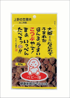 http://osatou.com/product/domestic/takikokutou_kotubu80.html