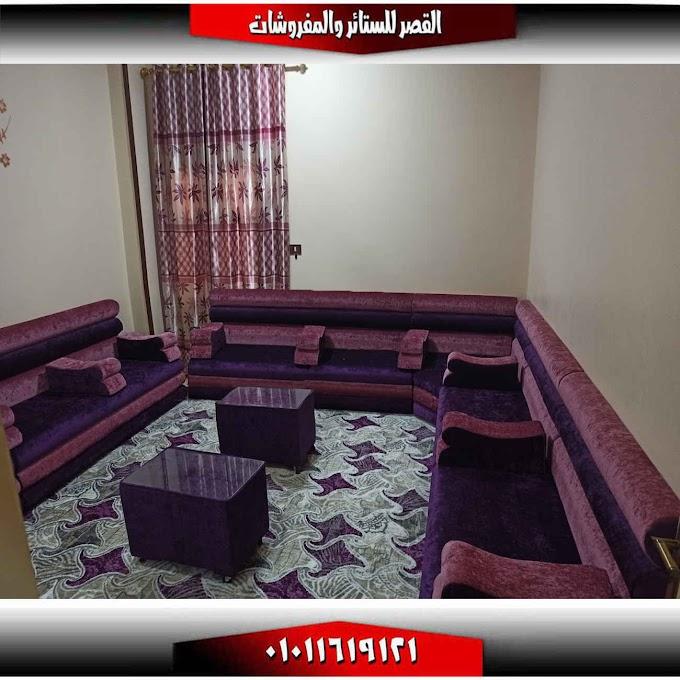 قعدة عربي مجلس عربي موف في كشمير من اجمل المجالس العربية من احدث انتاجنا وتصميمنا