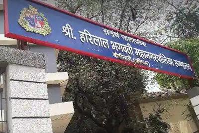 bhagwati hospital