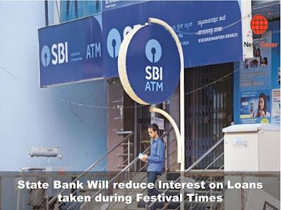 sbi loan, news cover, english news,