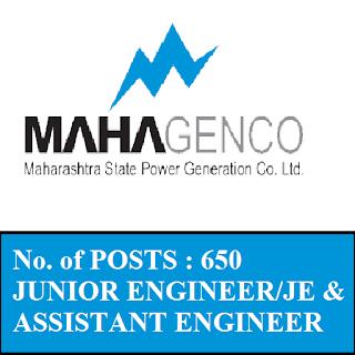 Maharashtra State Power Generation Company Limited, MAHAGENCO, freejobalert, Sarkari Naukri, MAHAGENCO Answer Key, Answer Key, mahagenco logo