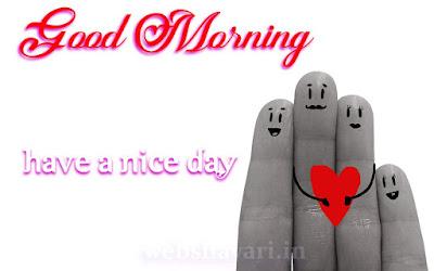 beautiful good morning