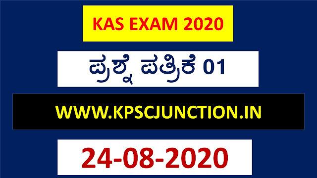 KAS EXAM 24-08-2020 QUESTION PAPER 01