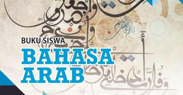 Buku Siswa Mata Pelajaran Bahasa Arab Kelas 10,11 dan 12 MA