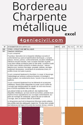 BPU Charpente métallique gratuit xls