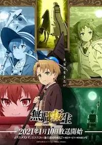 الحلقة 9 من انمي Mushoku Tensei: Isekai Ittara Honki Dasu مترجم