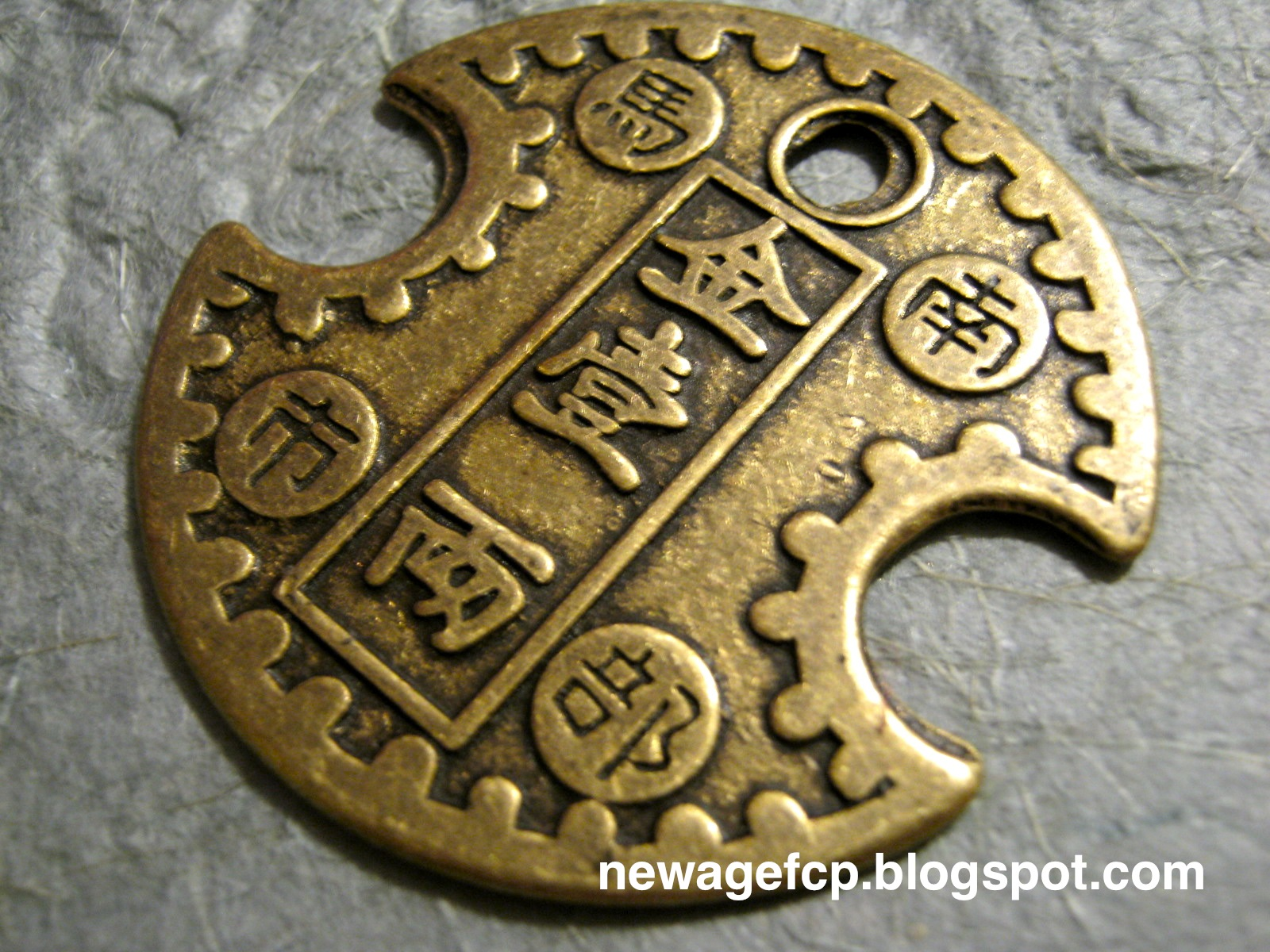 New Age Feng Shui And Crystal Practice Nanbu Lock Coin Wealth Windfall And Speculative Luck Magnifier