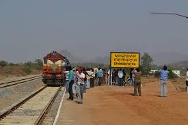 2020 Lumding To Agartala Train Time, Schedule,Status,Fare