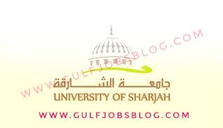وظائف جامعة الشارقة