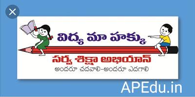 AP Sarva Siksha Abhiyan  BadiRunam Theerchukundam Proforma of Donors from    01-09-2018 to 30-06-2019