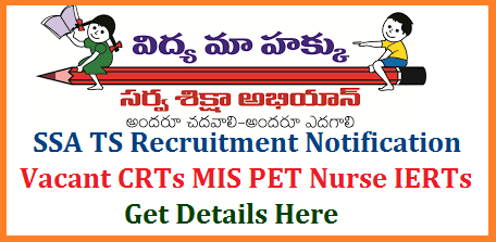 TS SSA Recruitment Notification for Vacant KGBV SOs CRTs MIS DATA Entry Operators and other Staff Personals at DPOs MRCs in Telangana Sarva Shiksha Abhiyan Hyderabad issue of Notification to Fill up vacant posts of Field level functionaries in SSA | SSA Telangana has decided to Recruit Vacancies of Asst Programming Officer, APO System Analyst, Data Entry Operator DEO MIS Coordinator, Inclusive Education Resource Persons IERP KGBV / UURS Staff Special Officers SOs Contract Resource Teachers CRTs Physical Education Teachers PET Accountant Nurse of Concern District | District Educatinal Officers/ Ex-Officio District Project Officers will issue Notification to fill up the vacant posts in DPOs and MRCs in Telangana Districts ts-ssa-recruitment-notification-for-kgbv-so-crt-pet-mis-iert-accountants-programmers-data-entry-operators-staff-nurse