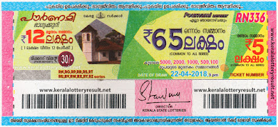 kerala lottery 22/4/2018, kerala lottery result 22.4.2018, kerala lottery results 22-04-2018, pournami lottery RN 336 results 22-04-2018,   pournami lottery RN 336, live pournami lottery RN-336, pournami lottery, kerala lottery today result pournami, pournami lottery (RN-  336) 22/04/2018, RN 336, RN 336, pournami lottery R336N, pournami lottery 22.4.2018, kerala lottery 22.4.2018, kerala lottery result   22-4-2018, kerala lottery result 22-4-2018, kerala lottery result pournami, pournami lottery result today, pournami lottery RN 336,   www.keralalotteryresult.net/2018/04/22 RN-336-live-pournami-lottery-result-today-kerala-lottery-results, keralagovernment, result,   gov.in, picture, image, images, pics, pictures kerala lottery, kl result, yesterday lottery results, lotteries results, keralalotteries, kerala   lottery, keralalotteryresult, kerala lottery result, kerala lottery result live, kerala lottery today, kerala lottery result today, kerala lottery   results today, today kerala lottery result, pournami lottery results, kerala lottery result today pournami, pournami lottery result, kerala   lottery result pournami today, kerala lottery pournami today result, pournami kerala lottery result, today pournami lottery result,   pournami lottery today result, pournami lottery results today, today kerala lottery result pournami, kerala lottery results today pournami,   pournami lottery today, today lottery result pournami, pournami lottery result today, kerala lottery result live, kerala lottery bumper   result, kerala lottery result yesterday, kerala lottery result today, kerala online lottery results, kerala lottery draw, kerala lottery results,   kerala state lottery today, kerala lottare, kerala lottery result, lottery today, kerala lottery today draw result, kerala lottery online   purchase, kerala lottery online buy, buy kerala lottery online