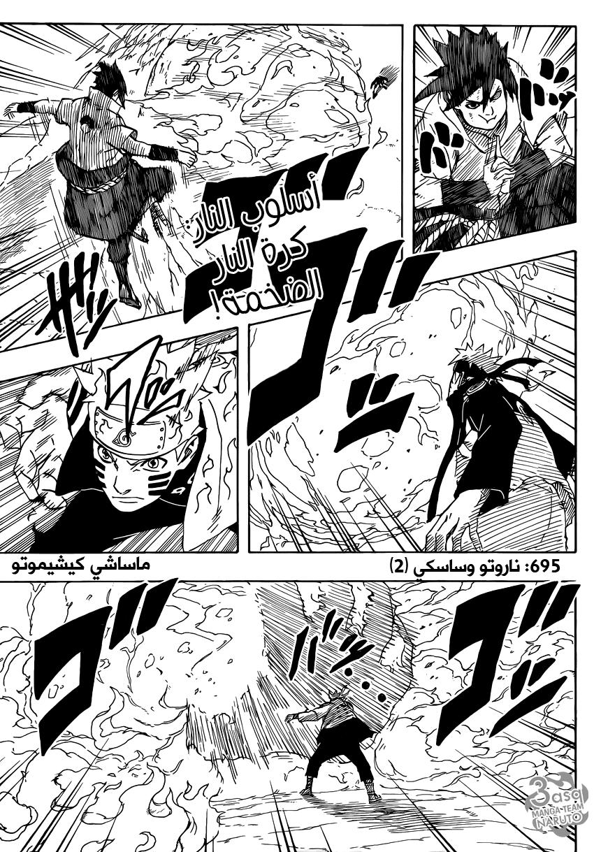 ناروتو 695, Naruto 695