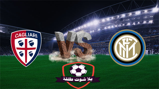 Live Stream Inter Milan-vs-cagliari