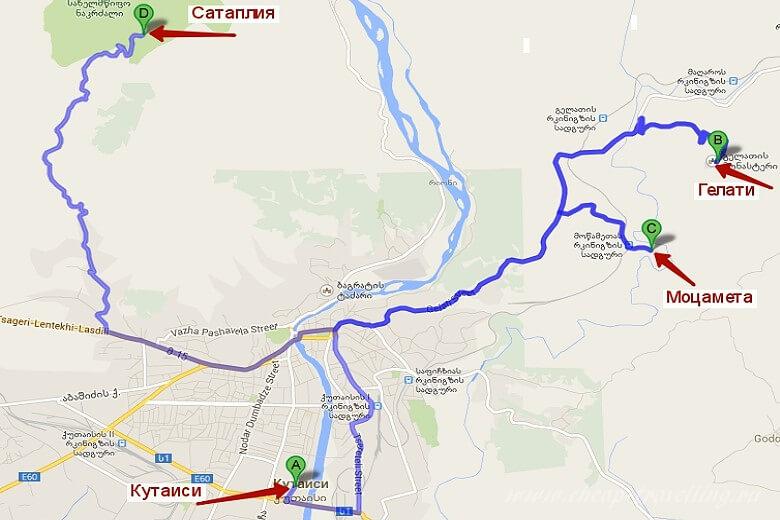 карта достопримечательностей Кутаиси