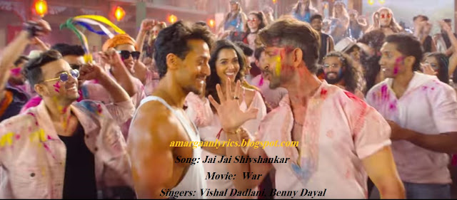 jai jai shivshankar lyrics war