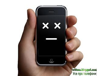 Чому не включається телефон?