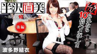 ���������������야동 야밤 & 성인 야동 사이트 - www.야밤.net - DASD-455 근친상간! 나카무라 토모에 Tomoe Nakamura - 한글자막AV야동【www.sexbam6.net】