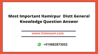 Most Important Hamirpur  Distt General Knowledge Question Answer