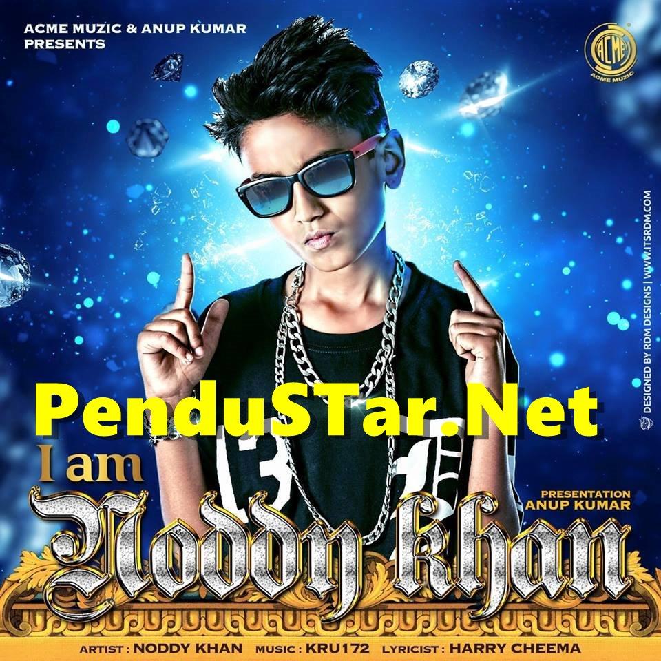 Am A Rider Full Song Download: Desi Punjabi Month