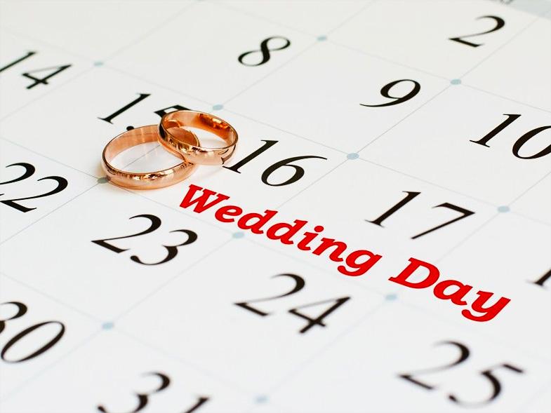 лучший день для свадьбы в 2021 году