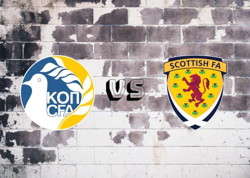 Chipre vs Escocia  Resumen