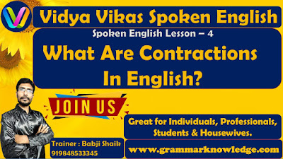 What Are Contractions In English?