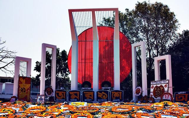 যুক্তরাষ্ট্রের কংগ্রেসে আন্তর্জাতিক মাতৃভাষা দিবস উদযাপনে বিল উত্থাপন