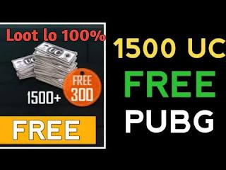 New pubg mobile free uc trick, 100 percent working