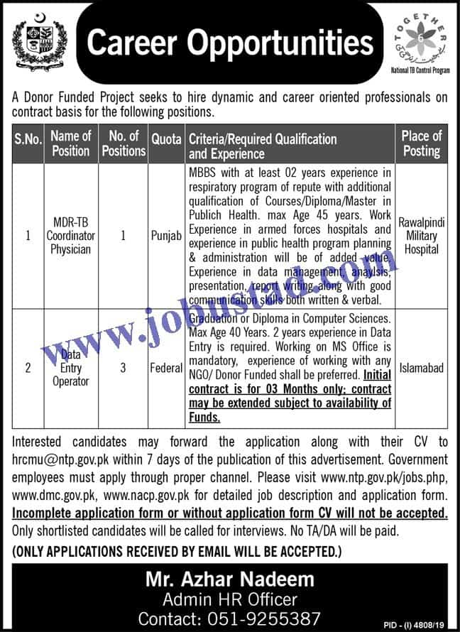 Donor Funded Project NGO Jobs Advertisement 2020