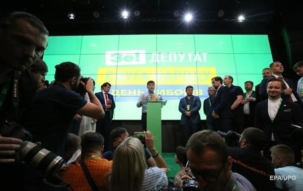 Префектури в Україні: озвучено деталі реформи