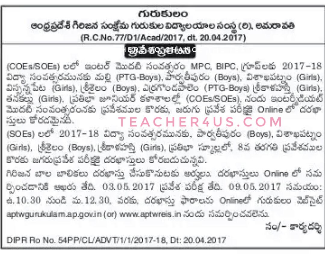 APTW Gurukulam Admissions 8th,inter apply at aptwgurukulam.ap.gov.in