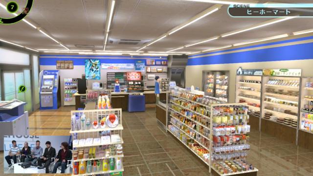 Genei Ibun Roku #FE convenience store Shibuya Shin Megami Tensei Fire Emblem