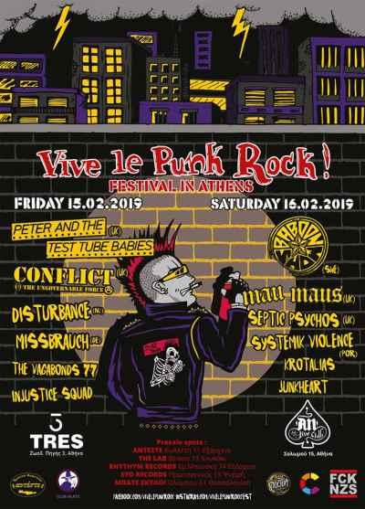 Vive Le Punk Rock Festival: 15 και 16 Φεβρουαρίου