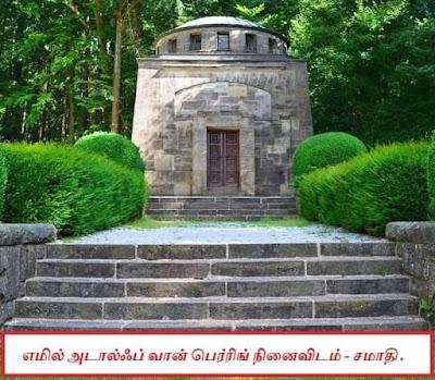 Emil Adolf Von Behring  Grave Memorial