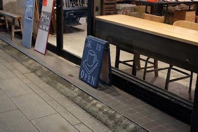 長野県松本市の本屋 栞日