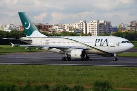 Pakistan Plane Crash: Aircraft going from Lahore to Karachi Crashes