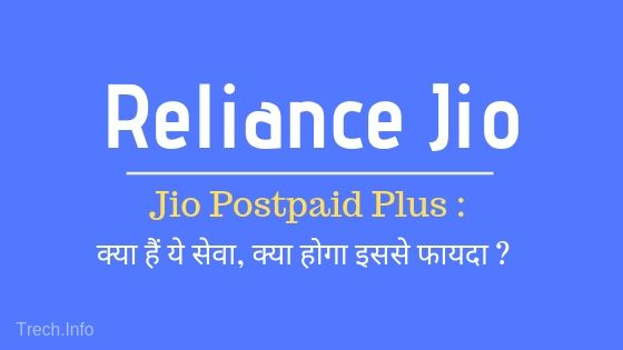 reliance-jio-plus-plan