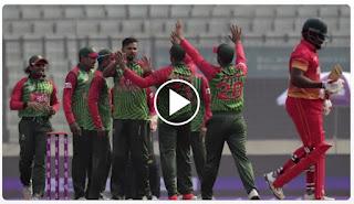 Cricket Highlights - Bangladesh vs Zimbabwe 5th ODI Triangular Series 2018