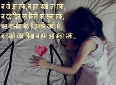 Dard shayari image download for whatsapp in hindi