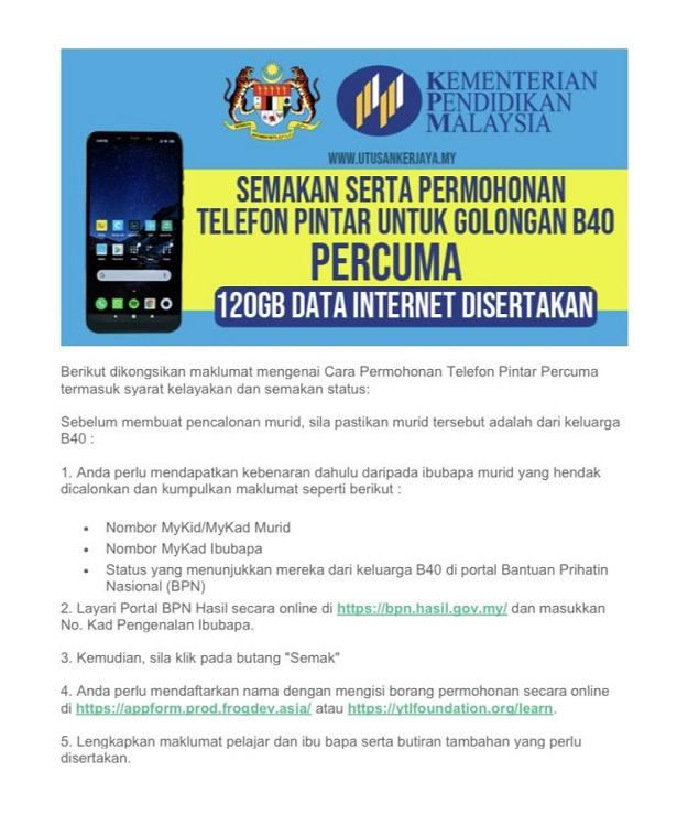 Cara Memohon Telefon Pintar Untuk  Golongan B40 Serta Percuma 120GB Data Internet.