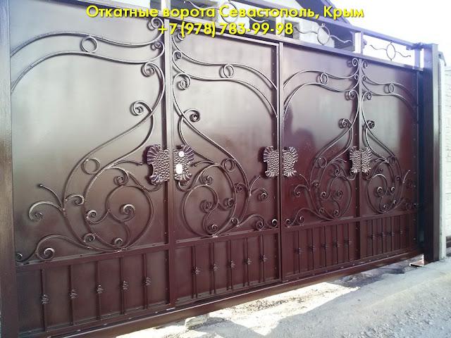 Откатные ворота конструкция
