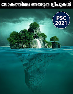 Wonder Islands of the World | Kerala PSC GK | Study Material