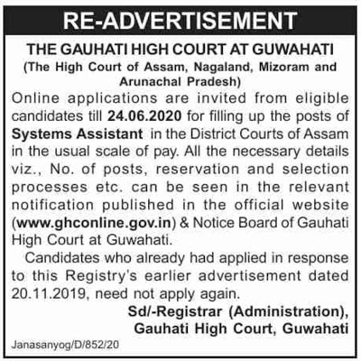 Gauhati High Court Recruitment 2020: Apply Online For 6 Systems Assistant Posts