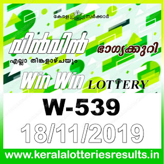 "Keralalotteriesresults.in, ""kerala lottery result 18 11 2019 Win Win W 539"", kerala lottery result 18-11-2019, win win lottery results, kerala lottery result today win win, win win lottery result, kerala lottery result win win today, kerala lottery win win today result, win winkerala lottery result, win win lottery W 539 results 18-11-2019, win win lottery w-539, live win win lottery W-539, 18.11.2019, win win lottery, kerala lottery today result win win, win win lottery (W-539) 18/11/2019, today win win lottery result, win win lottery today result 18-11-2019, win win lottery results today 18 11 2019, kerala lottery result 18.11.2019 win-win lottery w 539, win win lottery, win win lottery today result, win win lottery result yesterday, winwin lottery w-539, win win lottery 18.11.2019 today kerala lottery result win win, kerala lottery results today win win, win win lottery today, today lottery result win win, win win lottery result today, kerala lottery result live, kerala lottery bumper result, kerala lottery result yesterday, kerala lottery result today, kerala online lottery results, kerala lottery draw, kerala lottery results, kerala state lottery today, kerala lottare, kerala lottery result, lottery today, kerala lottery today draw result, kerala lottery online purchase, kerala lottery online buy, buy kerala lottery online, kerala lottery tomorrow prediction lucky winning guessing number, kerala lottery, kl result,  yesterday lottery results, lotteries results, keralalotteries, kerala lottery, keralalotteryresult, kerala lottery result, kerala lottery result live, kerala lottery today, kerala lottery result today, kerala lottery"