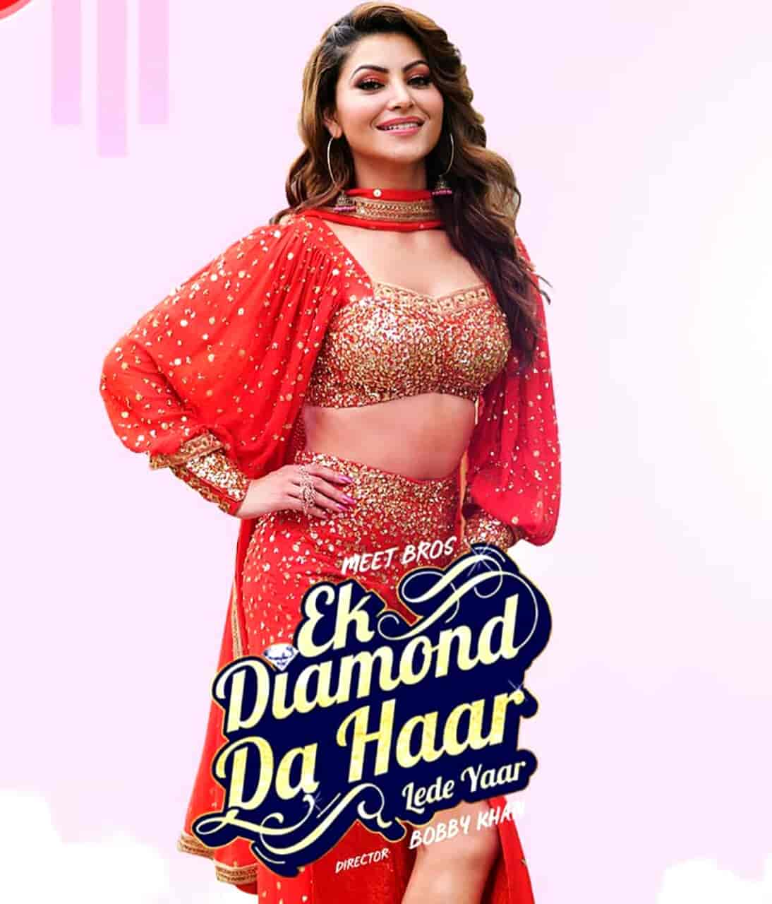 Ek Diamond Da Haar Lede Yaar Song Images By Meet Bros