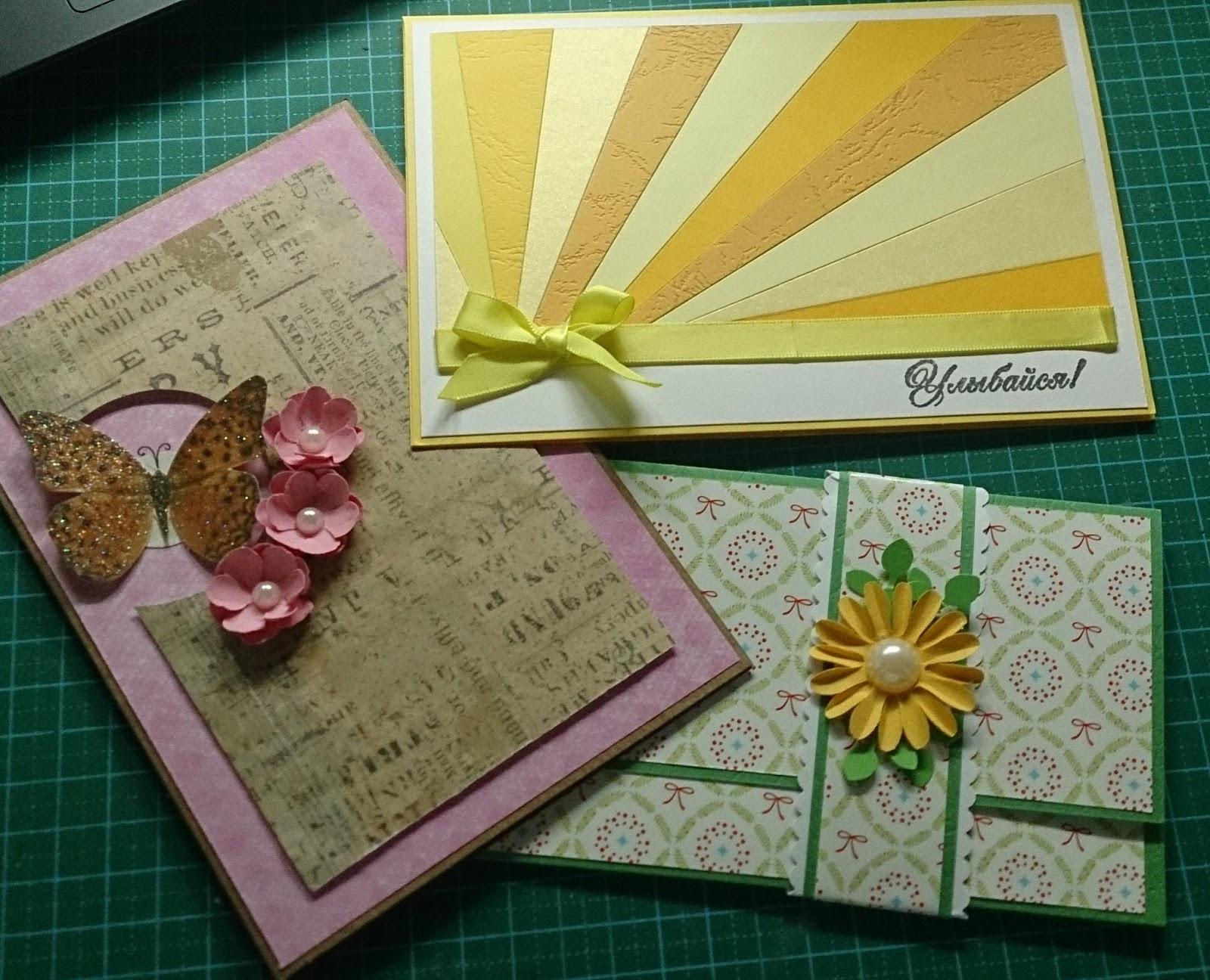 какую бумагу использовать для самодельной открытки