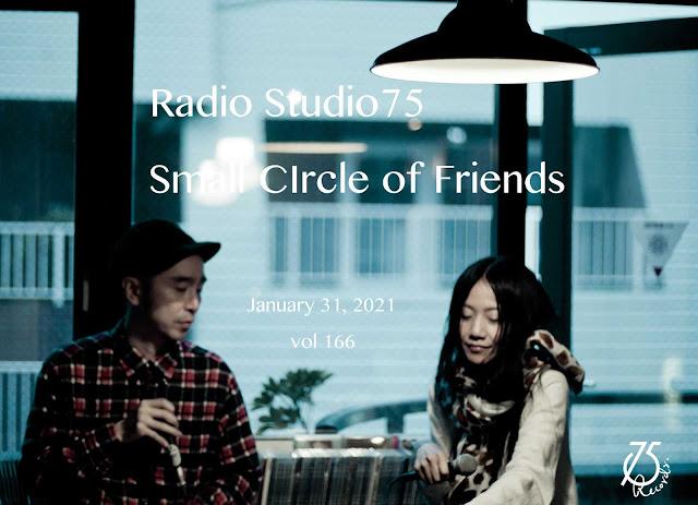 Radio Studio75