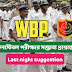 West Bengal Police Last Night suggestion